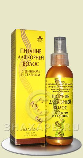 Кератиновое восстановление волос киев отзывы